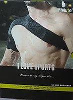 Фиксатор плечевого сустава, плечевой бандаж Mute, фото 2