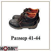 Рабочая обувь / Спецзащита SH1 (10)