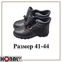 Рабочая обувь / Спецзащита SH2 (10)
