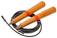 Скакалка скоростная с деревянными ручками