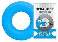Эспандер кистевой Fortius 10 кг, голубой