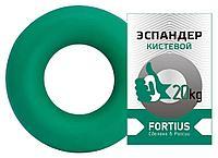 Эспандер кистевой Fortius 20 кг, зеленый