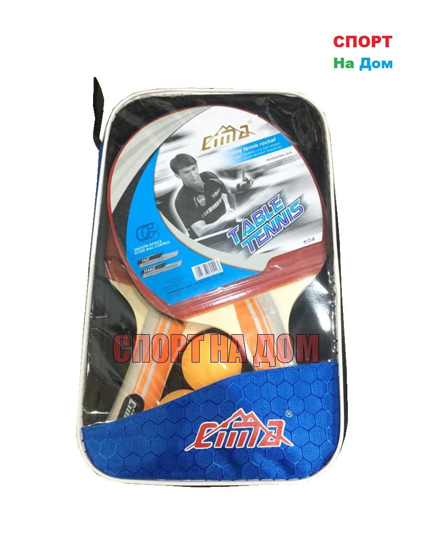 Набор для настольного тенниса CIMA