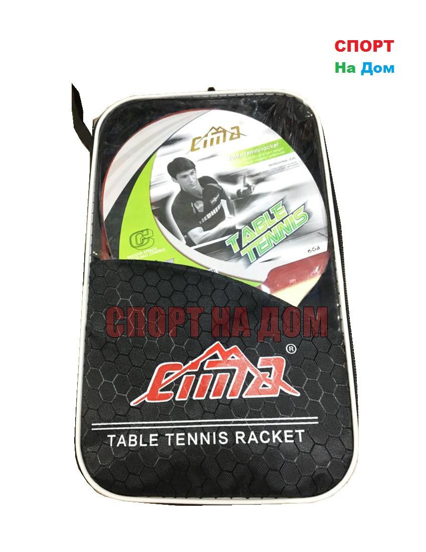 Набор для настольного тенниса CIMA А700