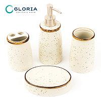 Керамический набор для ванной комнаты GL704