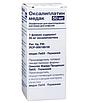 Оксалиплатин медак 50 мг, 100 мг, 150 мг №1 лиоф.для пригот. р-ра для инф. (Европа), фото 3