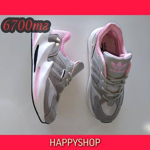 Кроссовки женские серые Adidas 36-40 размер