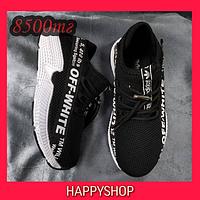 Кроссовки детские Adidas 31-36 размер