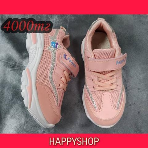 Кроссовки детские розовые Feiyue 26-31 размер