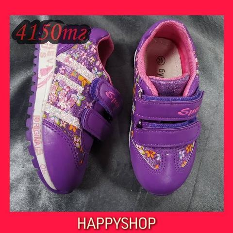 Кроссовки детские фиолетовые 26-31 размер
