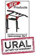 """Турник 3 в 1 Брусья Пресс """"Профи"""", черный"""