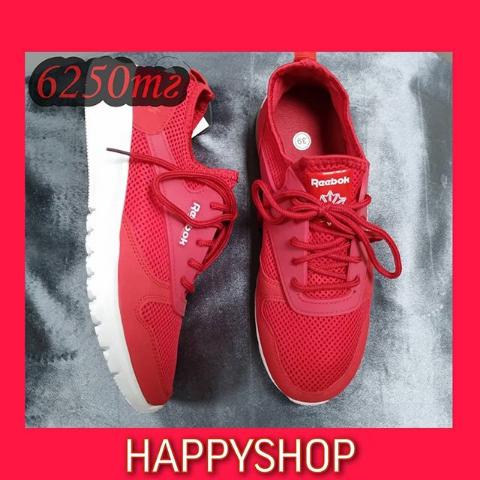 Кроссовки женские красные Reebok 35-39 размер