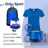 Набор подарочный ONLY-SPORT: футболка, набор SPORT UP, портативная bluetooth-колонка, рюкзак, синий, Синий,