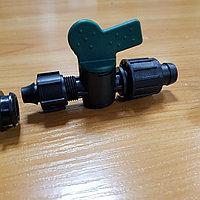 Стартовый кран для ПЭ трубы и капельной ленты с поджимом