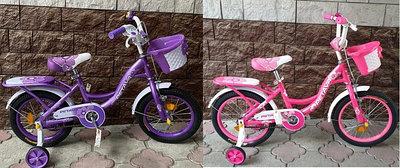Велосипеды детские.