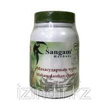 Sangam Herbals. Махасударшан чурна, 100 г
