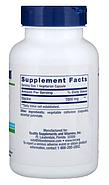 Life Extension, Глицин, 1000 мг, 100 вегетарианских капсул, фото 4