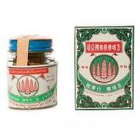 Натуральное средство против отравлений порошок Я-хом (Ya Hom) 5 пагод, 9 гр
