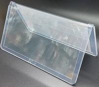 Кувертки, подставка для бумаги, 180*100 мм