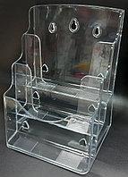 Подставка для буклетов формата А5 вертикальная 3-х ярусная, 165*220 мм