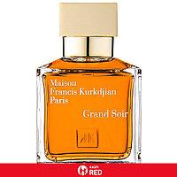 ТЕСТЕР Maison Francis Kurkdjian Grand Soir (70 мл)