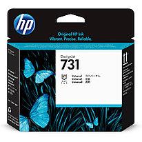 Печатающая головка HP 731 DesignJet (P2V27A)