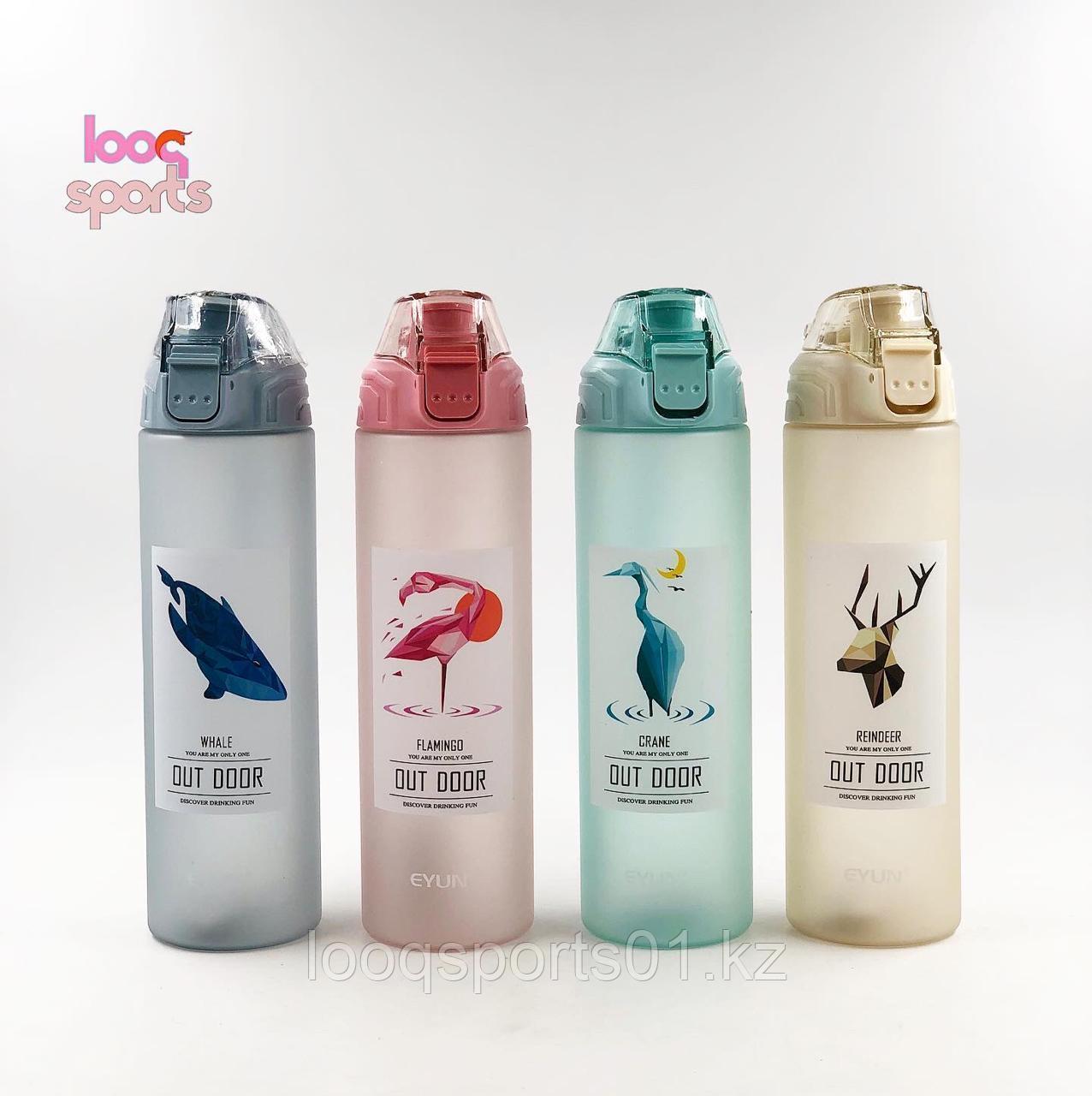 Спортивная бутылка для воды (бутылочка, шейкер) EYUN