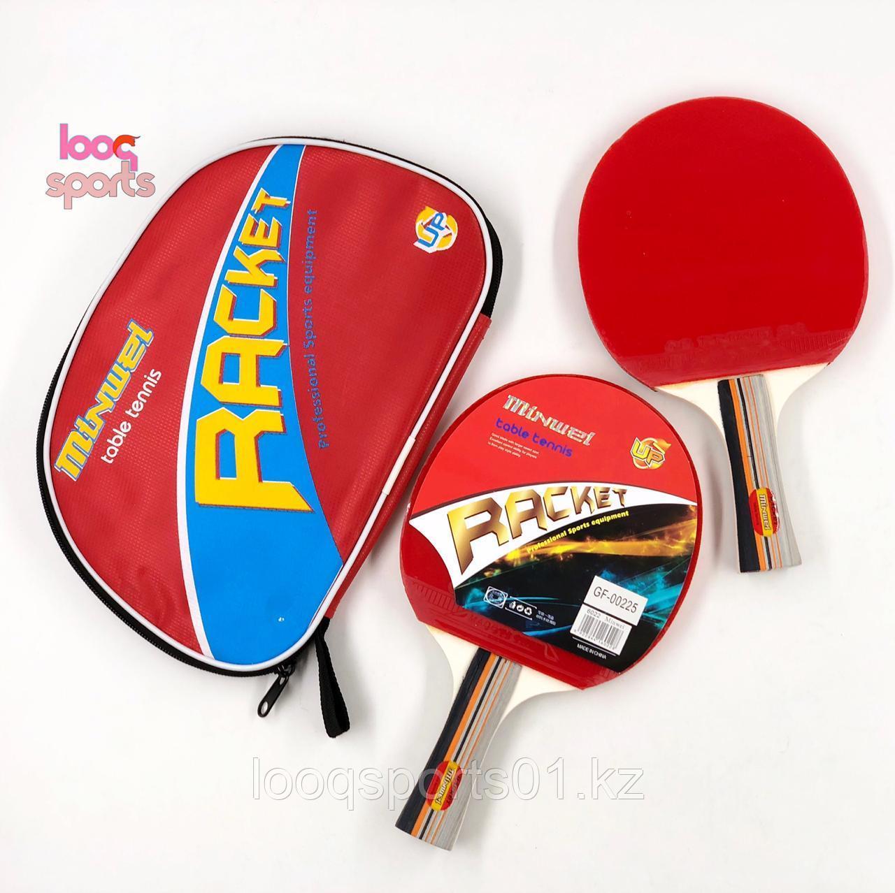 Ракетка для настольного тенниса (Racket) с чехлом 2шт