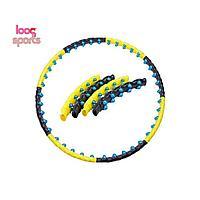 Магнитный массажный обруч двойной Hula Hoop Double (3005)