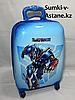 Детский пластиковый чемодан для мальчика , 4-х до 7-и лет, ABS-пластик. Высота 46 см,длина 32 см,ширина 21 см.