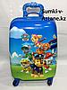 Детский чемодан для мальчика с 4-х до 7-и лет. Высота 46 см, длина 36 см, ширина 22 см.