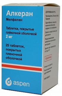 Алкеран (Мелфалан) 2 мг №25 таб. (Европа)