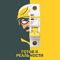 Модульное оборудование IEK® – гарантия надежной работы до 10 лет!