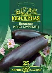 Илья Муромец Юбилейная Фасовка