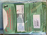 Многоразовая впитывающая пеленка 40/60 см