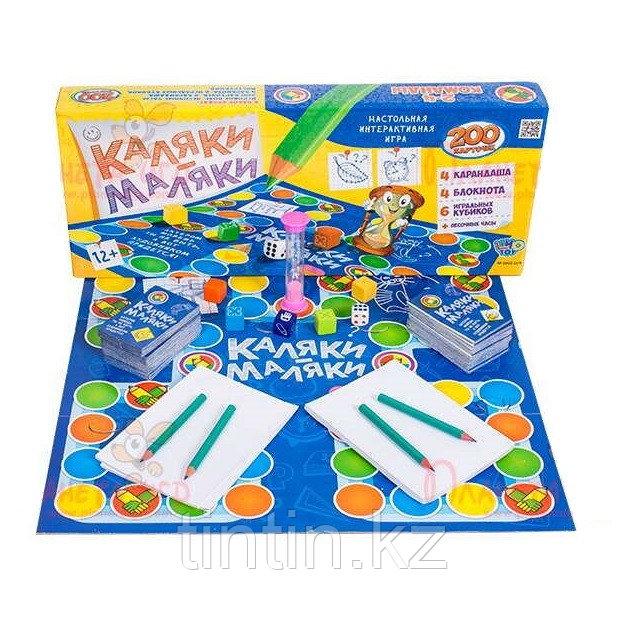 Настольная игра - «Каляки-маляки»