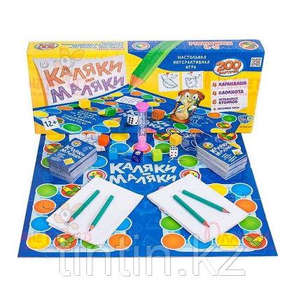 Настольная игра - «Каляки-маляки», фото 2
