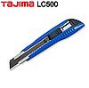 Нож TAJIMA LC-500