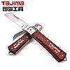 Нож TAJIMA DEK-S8