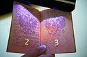 Портативный детектор банкнот PRO 4 LED, фото 2