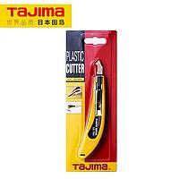 Нож TAJIMA LC-701