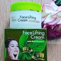 Крем для лица подтяжка Леди Диана (Face Lifting Cream Lady Diana) с экстрактом улитки, 80 гр