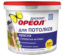 Краска водорастворимая ВДАК для потолков супербелая, 1.5 кг, Ореол Дисконт