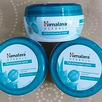 Питательный крем Хималая Хербалс (Himalaya Herbals), 150 гр