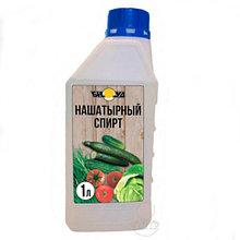 Спирт нашатырный 10% 1 литр, БИУД