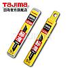 Запаска для ножа  TAJIMA  LB30N-9MM