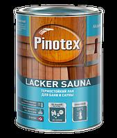 Лак термостойкий Pinotex Lacker Sauna для бани и сауны