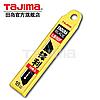 Запаска для ножа TAJIMA LB50F-18MM