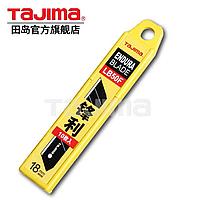 Запаска для ножа TAJIMA LB50F-18MM, фото 1