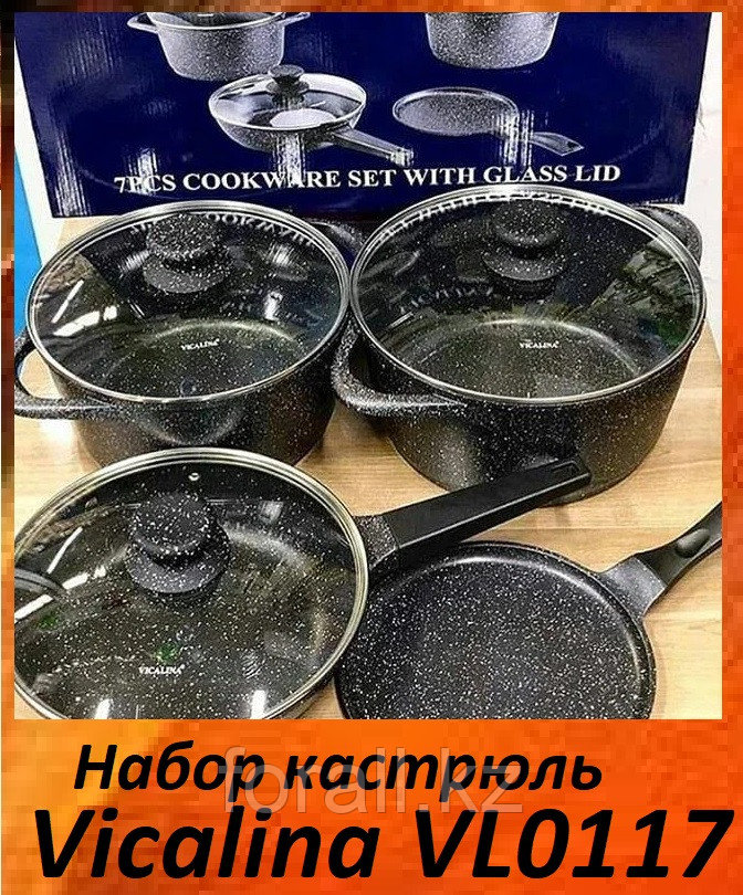 Набор посуды с каменным покрытием Vicalina VL0117